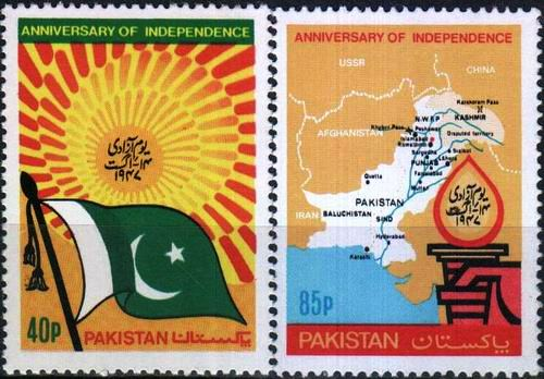 Pakistan Stamps 1982 Independence Day