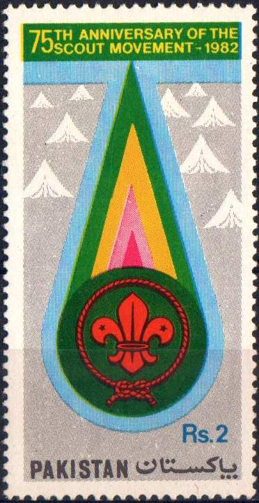Pakistan Stamps 1982 Boy Scout Movement