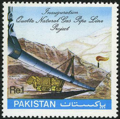 Pakistan Stamps 1983 Quetta Natural Gas Pipeline Project