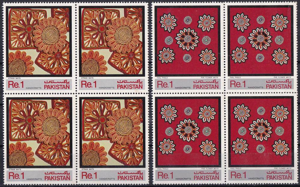 Pakistan Stamps 1983 Handicrafts Series