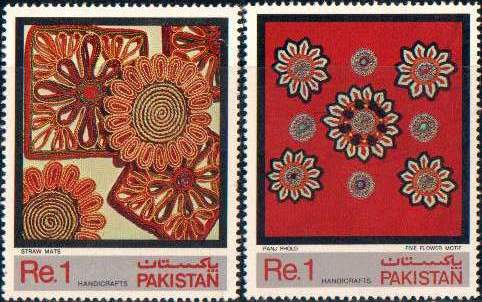 Pakistan Stamps 1983 Handicrafts Serie