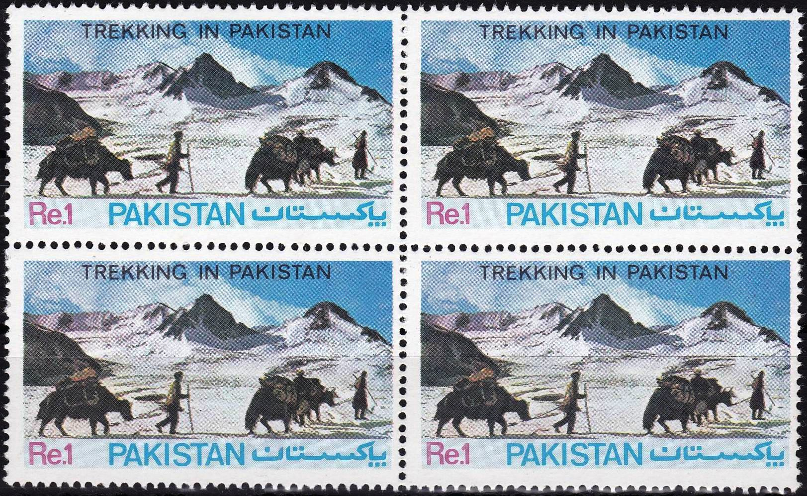 Pakistan Stamps 1983 Trekking in Pakistan