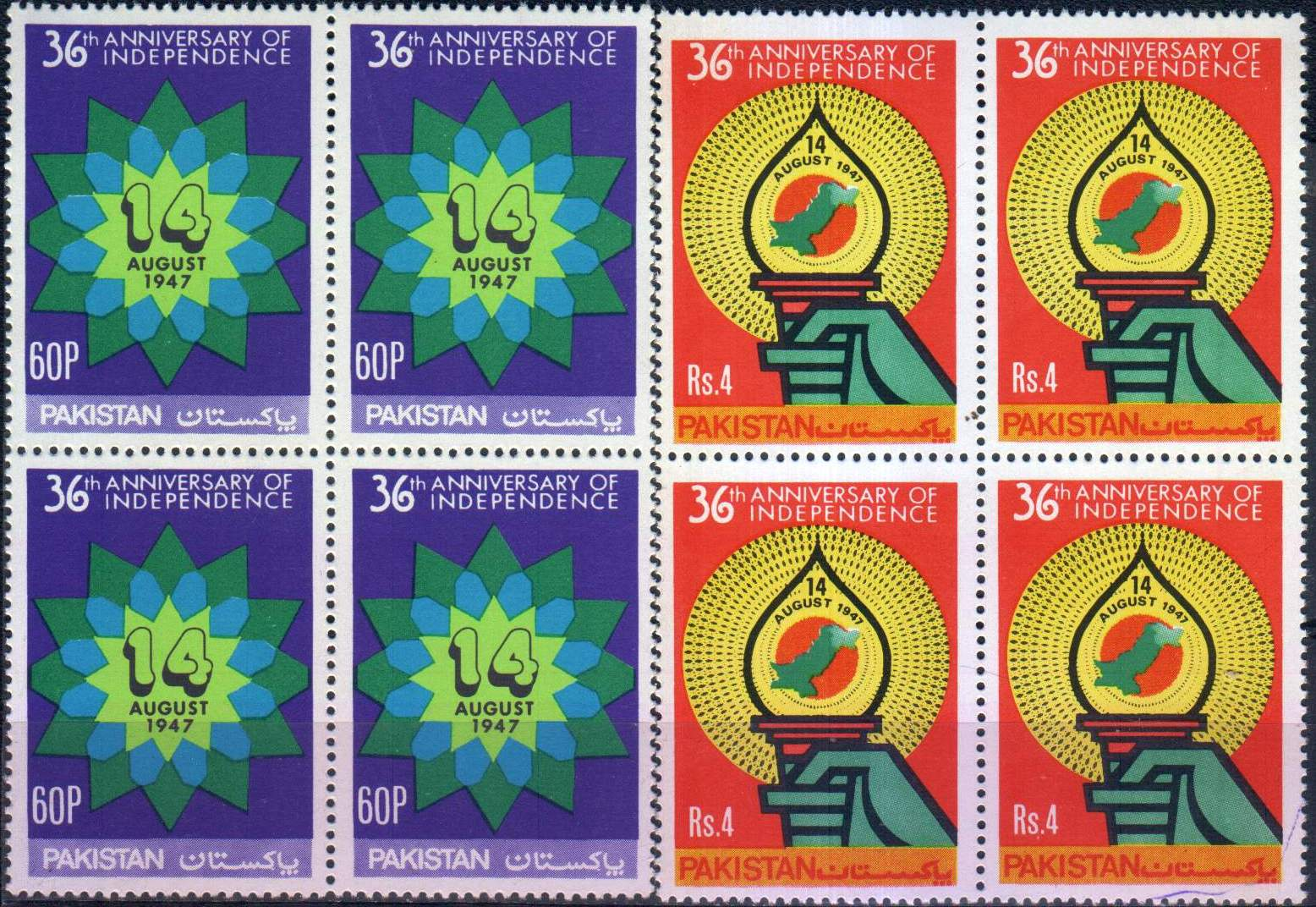 Pakistan Stamps 1983 Independence Day