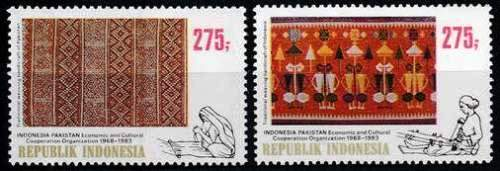 Pakistan Stamps 1983 Indonesia Pakistan Economic and Cultural