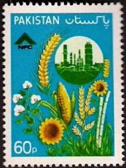 Pakistan Stamps 1983 National Fertilizer Corporation