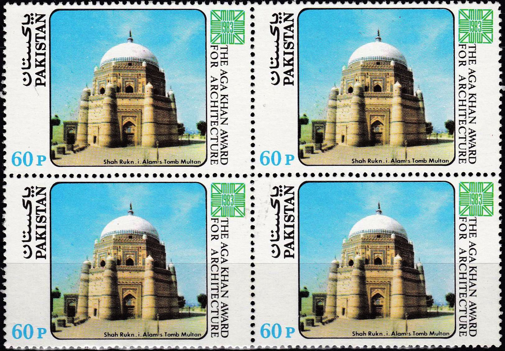 Pakistan Stamps 1984 Aga Khan Award for Architecture