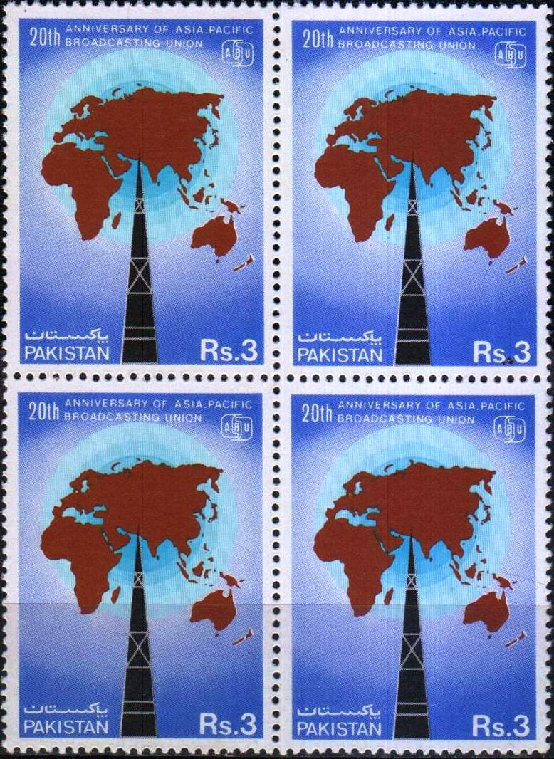 Pakistan Stamps 1984 Asia Pacific Broadcasting Union