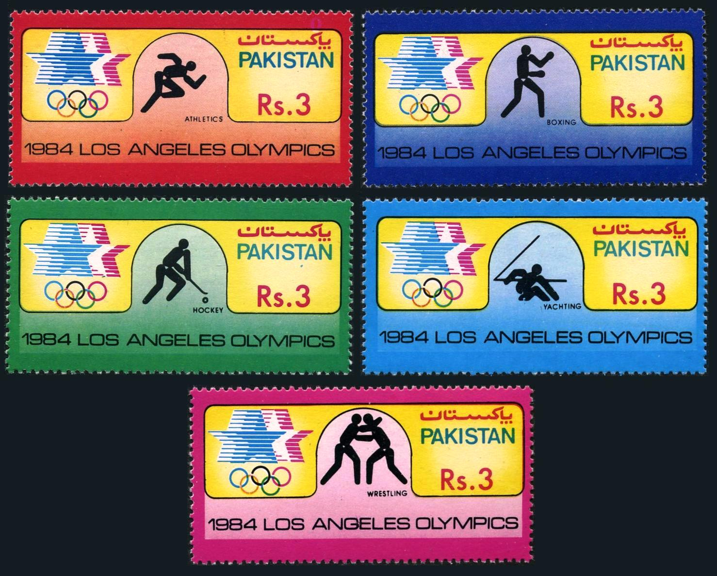 Pakistan Stamps 1984 Los Angeles Olympic Games