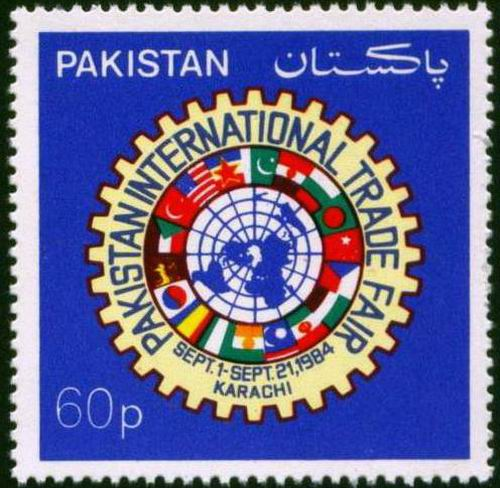 Pakistan Stamps 1984 International Trade Fair