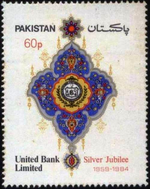 Pakistan Stamps 1984 United Bank Limited