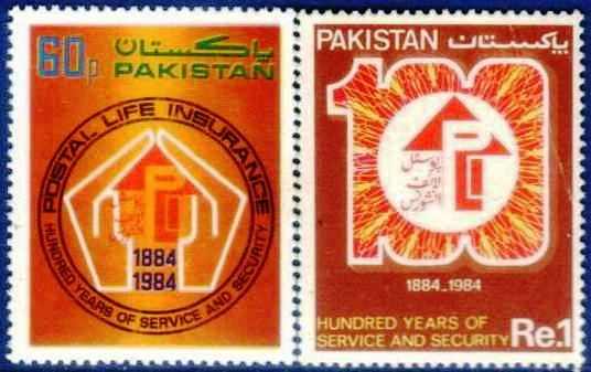Pakistan Stamps 1984 Postal Life Insurance