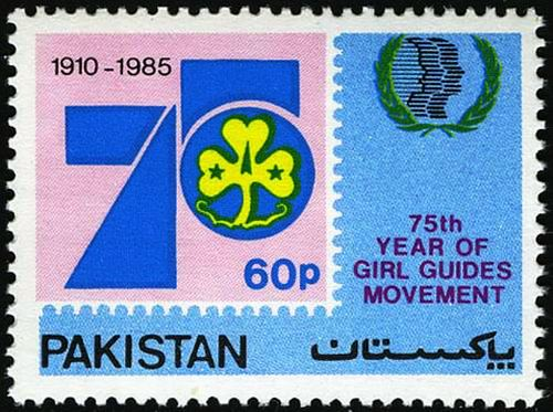 Pakistan Stamps 1985 75th Anniversary of Girl Guides Movement