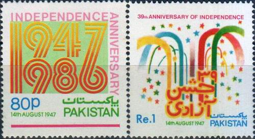 Pakistan Stamps 1986 Independence Day