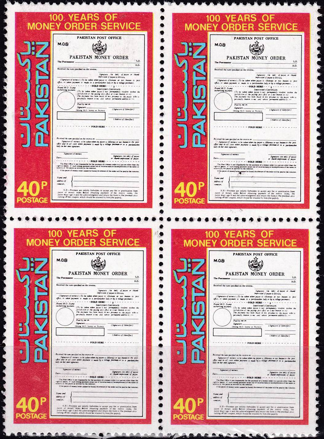 Pakistan Stamps 1980 Centenary of Money Order
