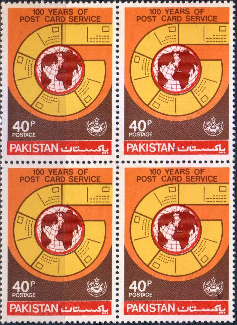 Pakistan Stamps 1980 Centenary of Post Card