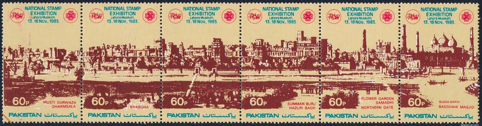 Pakistan Stamps 1983 National Stamp Exhibition