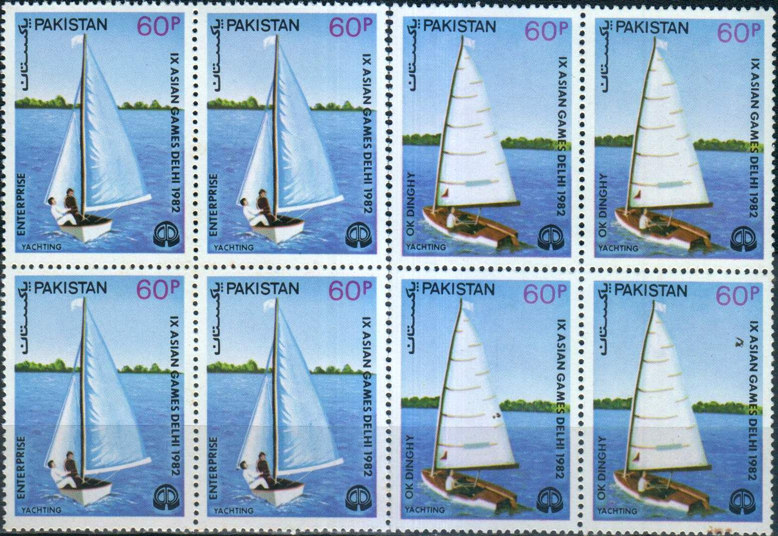 Pakistan Stamps 1983 Asian Games Yachting Champions