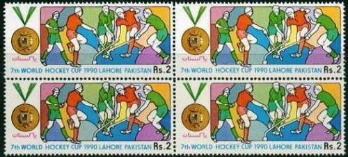 Pakistan Stamps 1990 7th World Hockey Cup Lahore