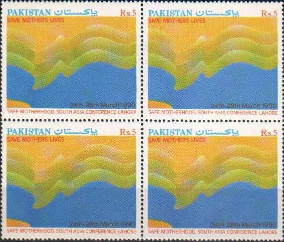Pakistan Stamps 1990 Safe Motherhood