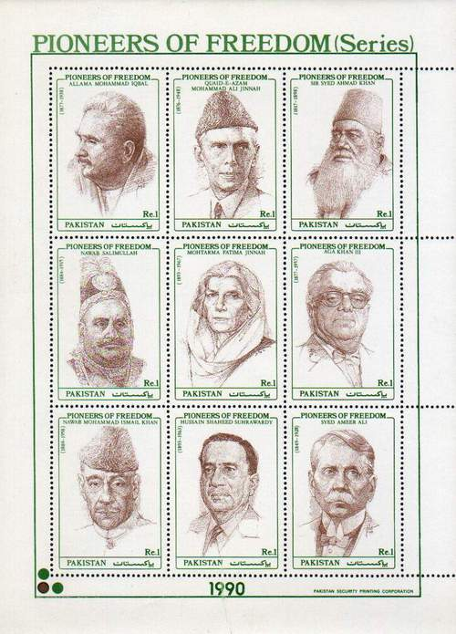 Pakistan Stamps 1990 Pioneer Of Freedom Aga Khan