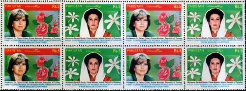 Pakistan Stamps 1995 Women Parliamentarians Benazir Bhutto