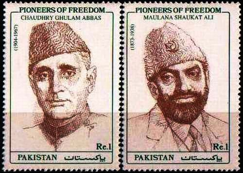 Pakistan Stamps 1995 Pioneers of Freedom Series