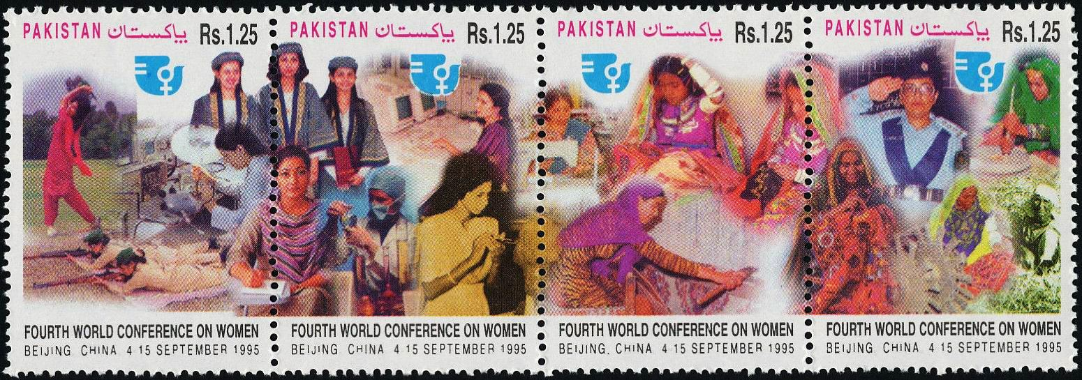 Pakistan Stamps 1995 World Conference On Women Beijing China