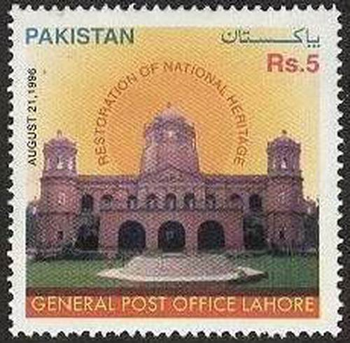 Pakistan Stamps 1996 Lahore GPO