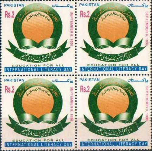 Pakistan Stamps 1996 International Literacy Day