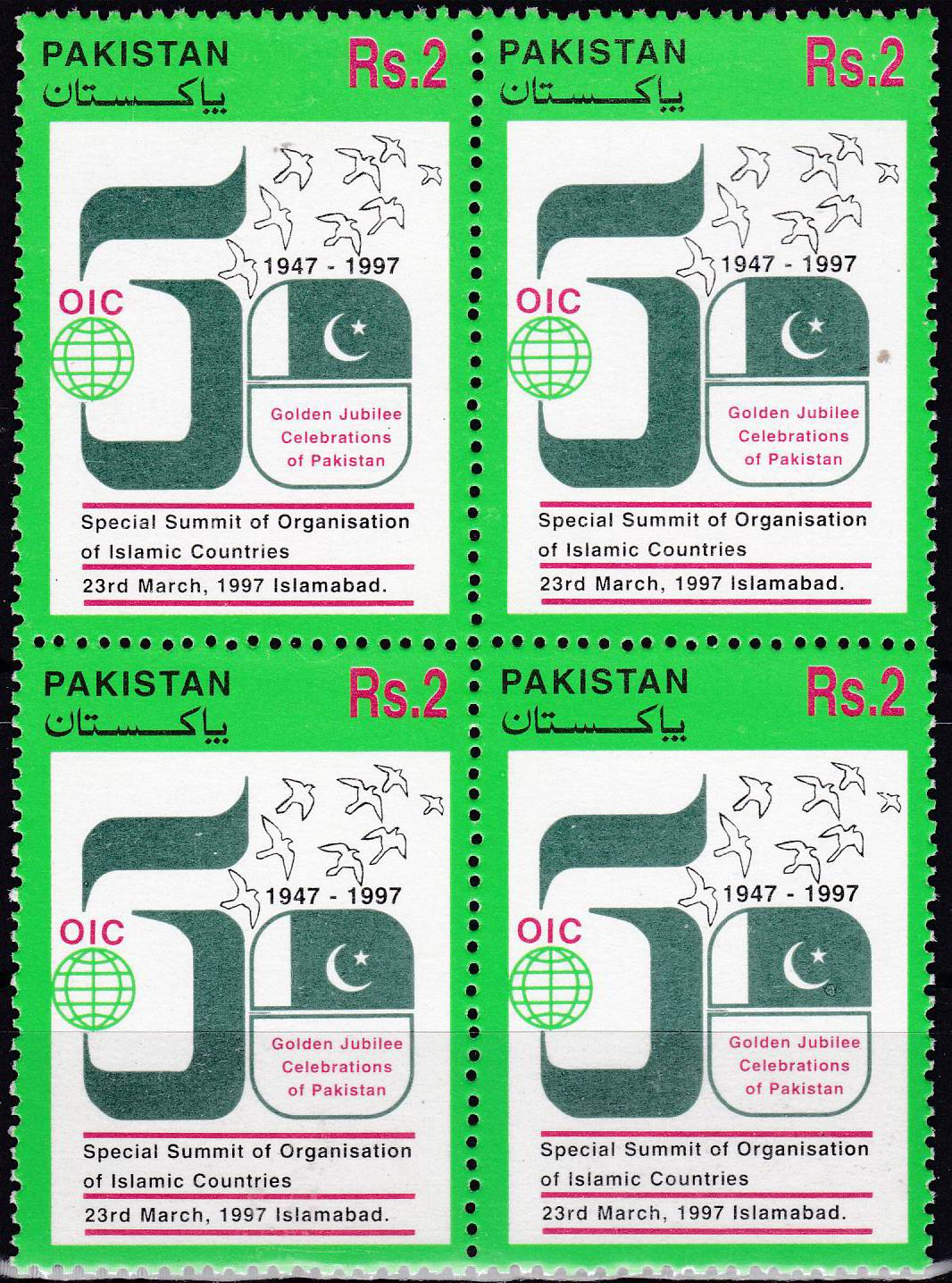 Pakistan Stamps 1997 Summit Of Islamic Countries Flag