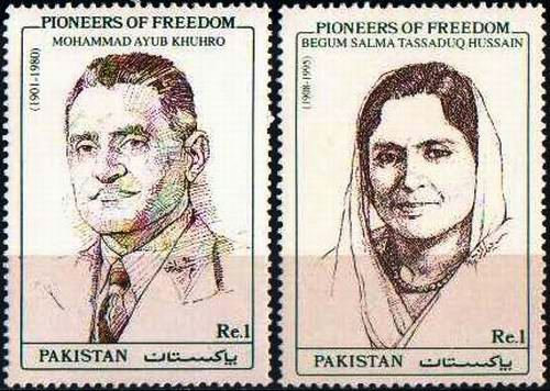 Pakistan Stamps 1997 Pioneers of Freedom Series
