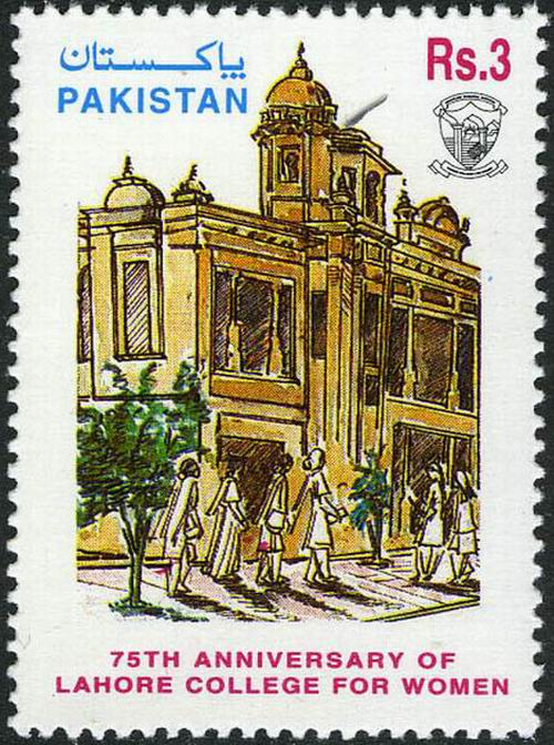 Pakistan Stamps 1997 Lahore College for Women