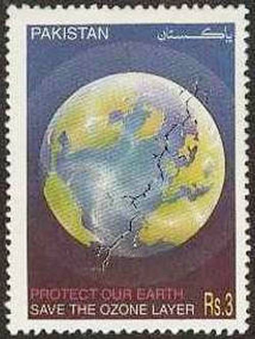 Pakistan Stamps 1997 Save Ozone layer