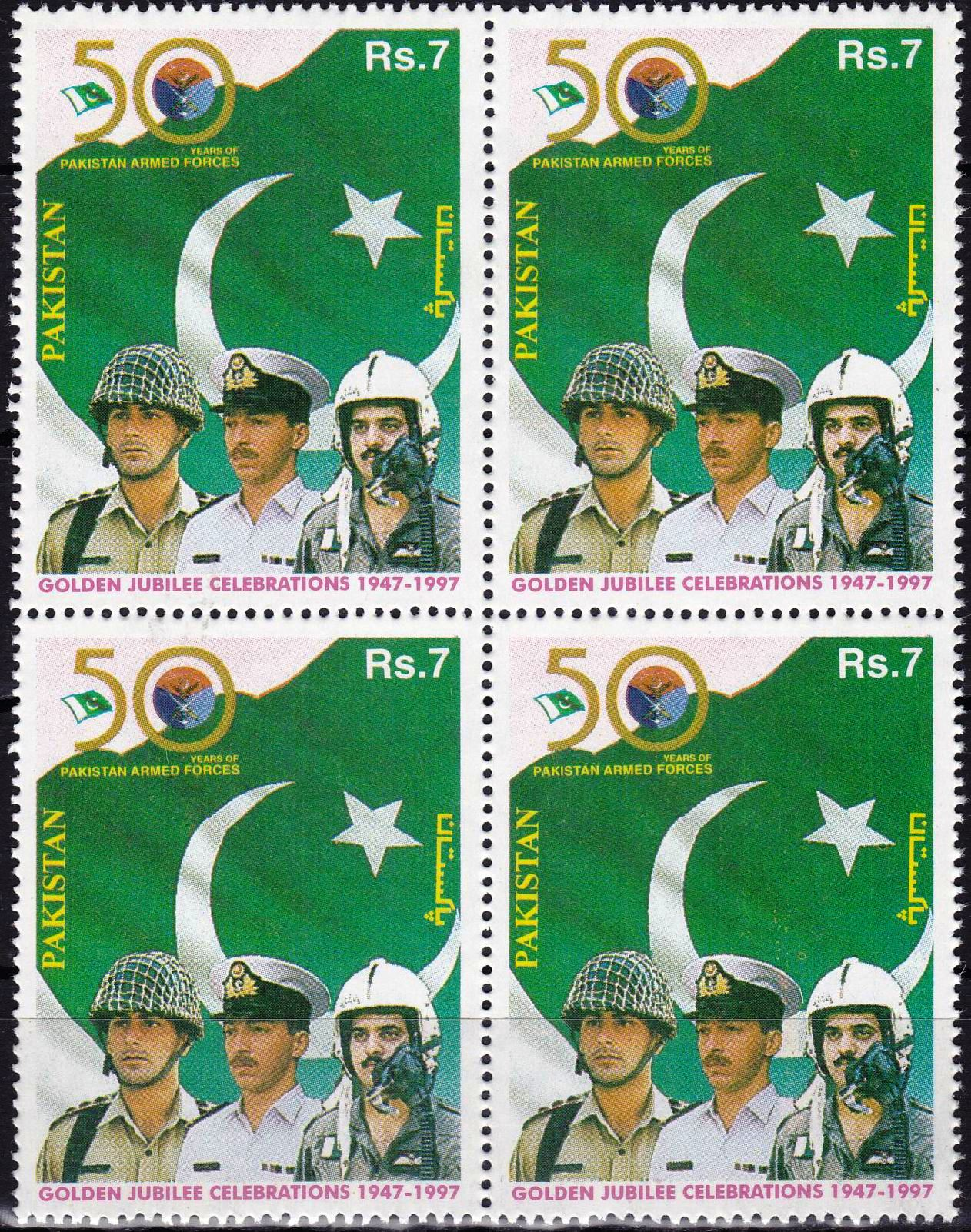Pakistan Stamps 1998 Defence Services of Pakistan