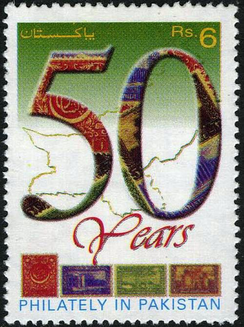 Pakistan Stamps 1998 50 Years of Philately in Pakistan