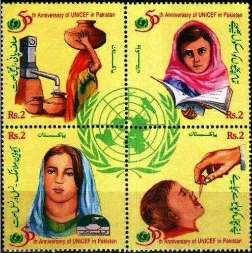 Pakistan Stamps 1998 50 Years of UNICEF Polio