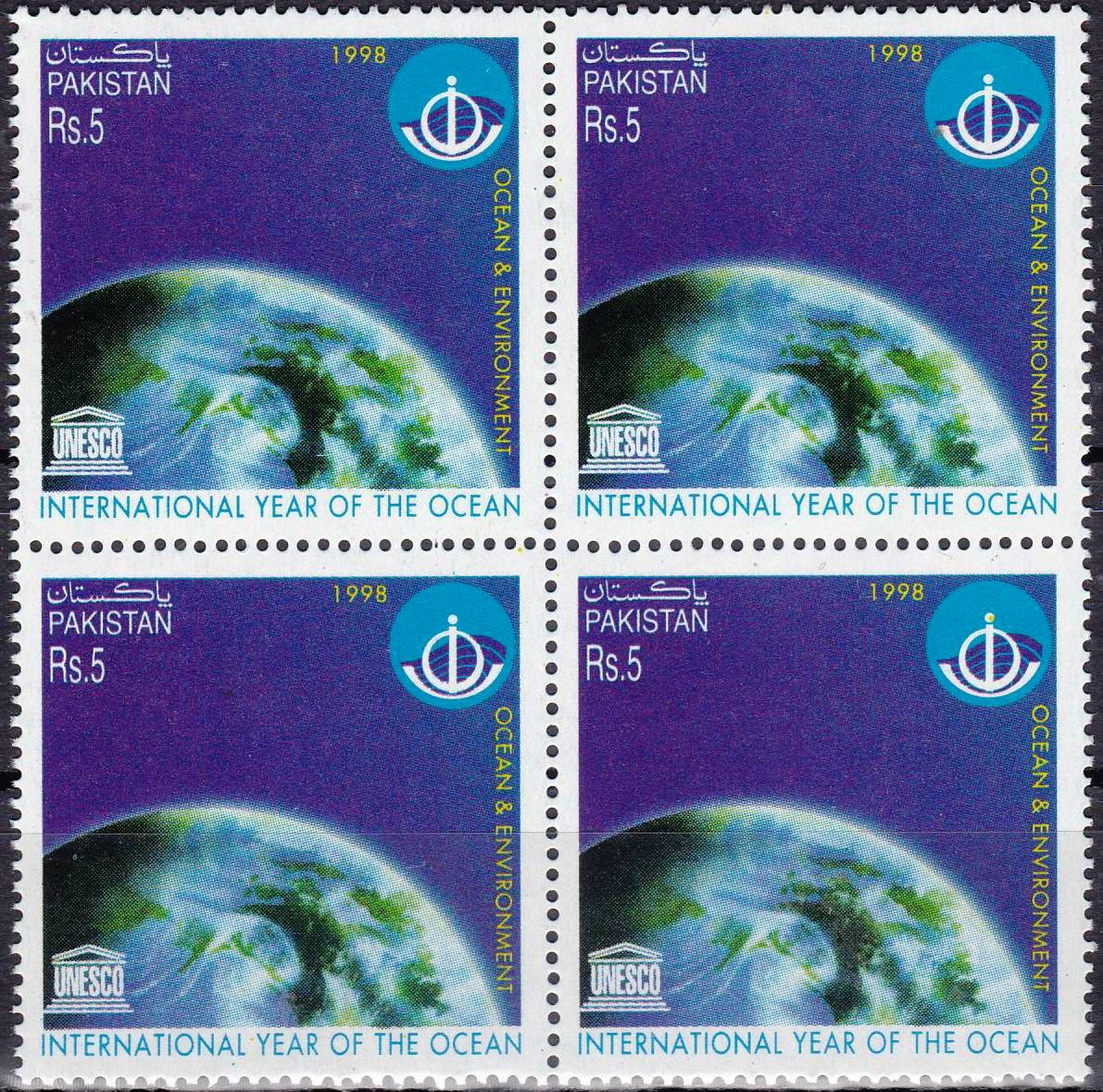 Pakistan Stamps 1998 International Year of the Ocean