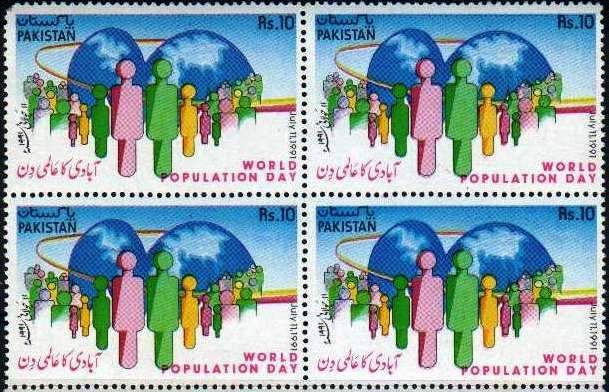 Pakistan Stamps 1991 World Population Day