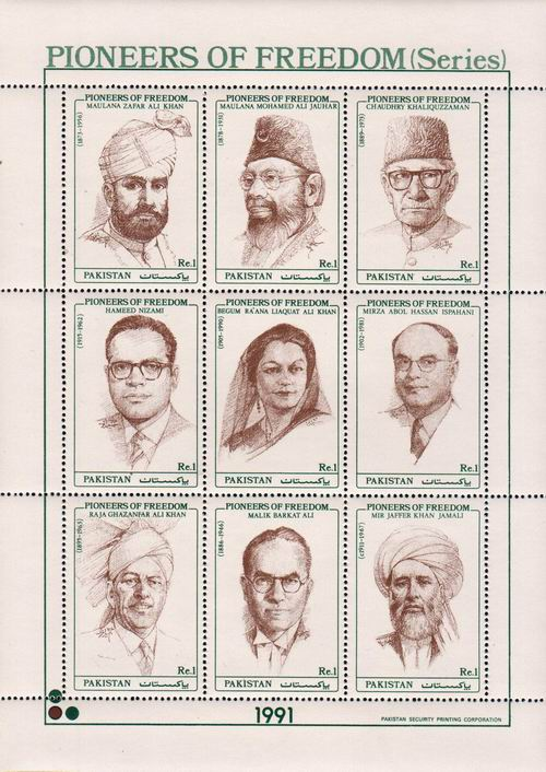 Pakistan Stamps 1991 Pioneer Of Freedom Series