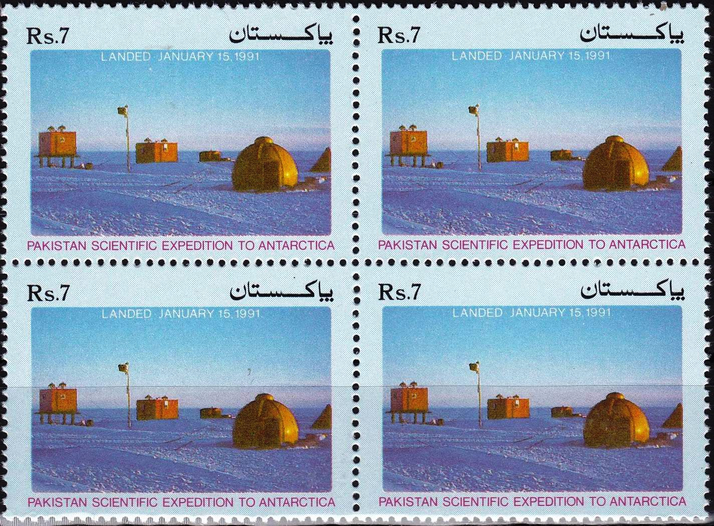 Pakistan Stamps 1991 Scientific Expedition To Antarctica