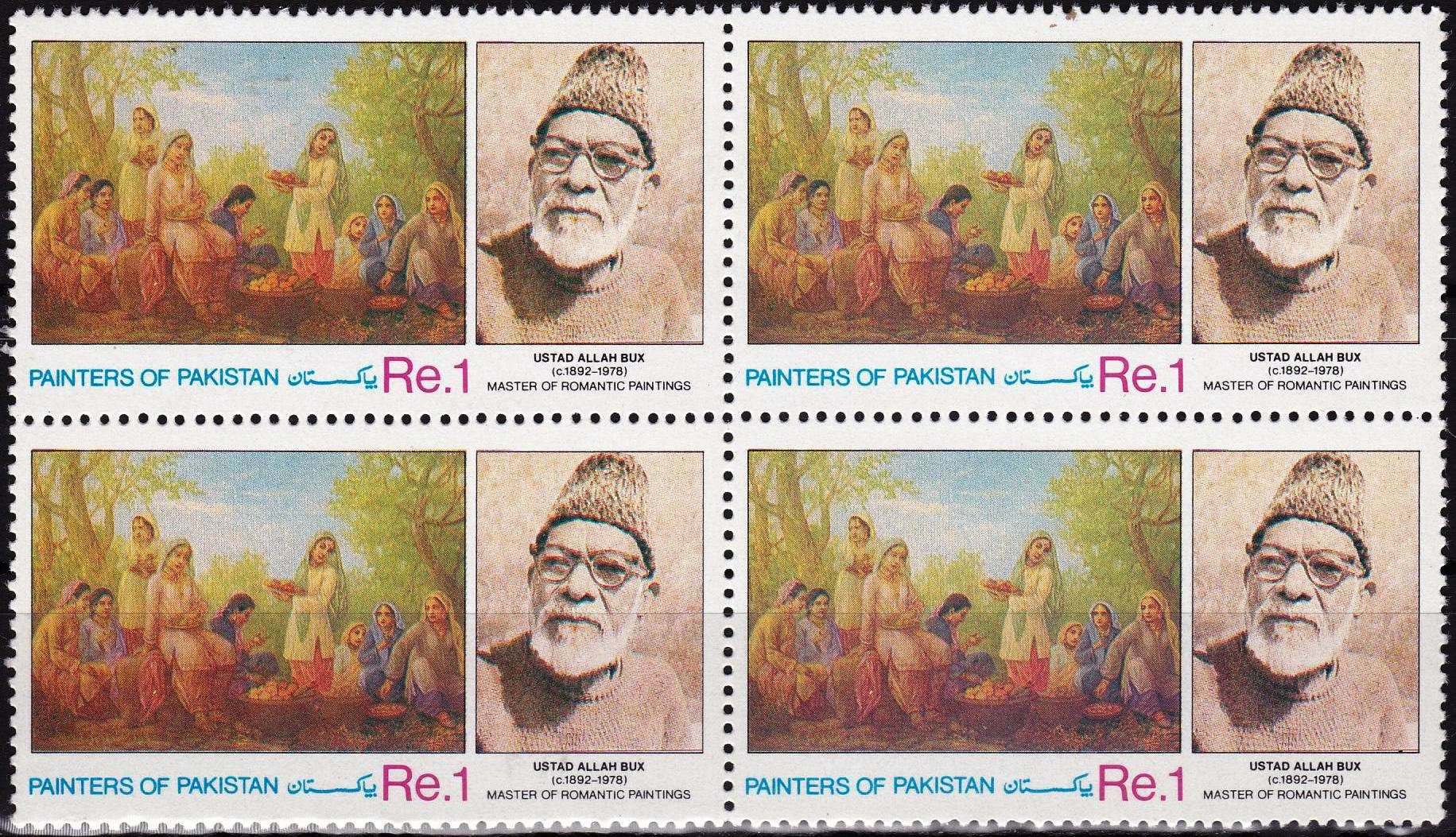Pakistan Stamps 1991 Painters of Pakistan Ustad Allahbux