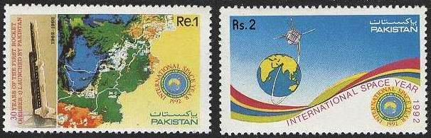 Pakistan Stamps 1992 International Space Year