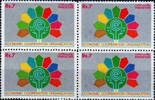 Pakistan Stamps 1992 ECO Council Of Ministers