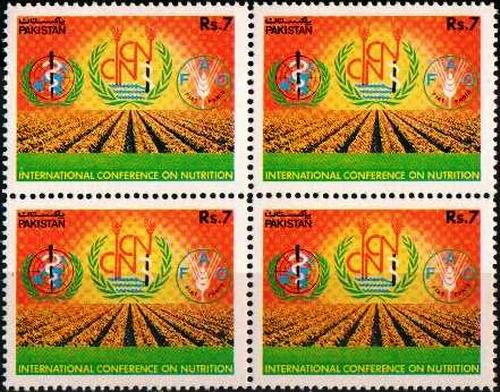 Pakistan Stamps 1992 International Conference On Nutrition