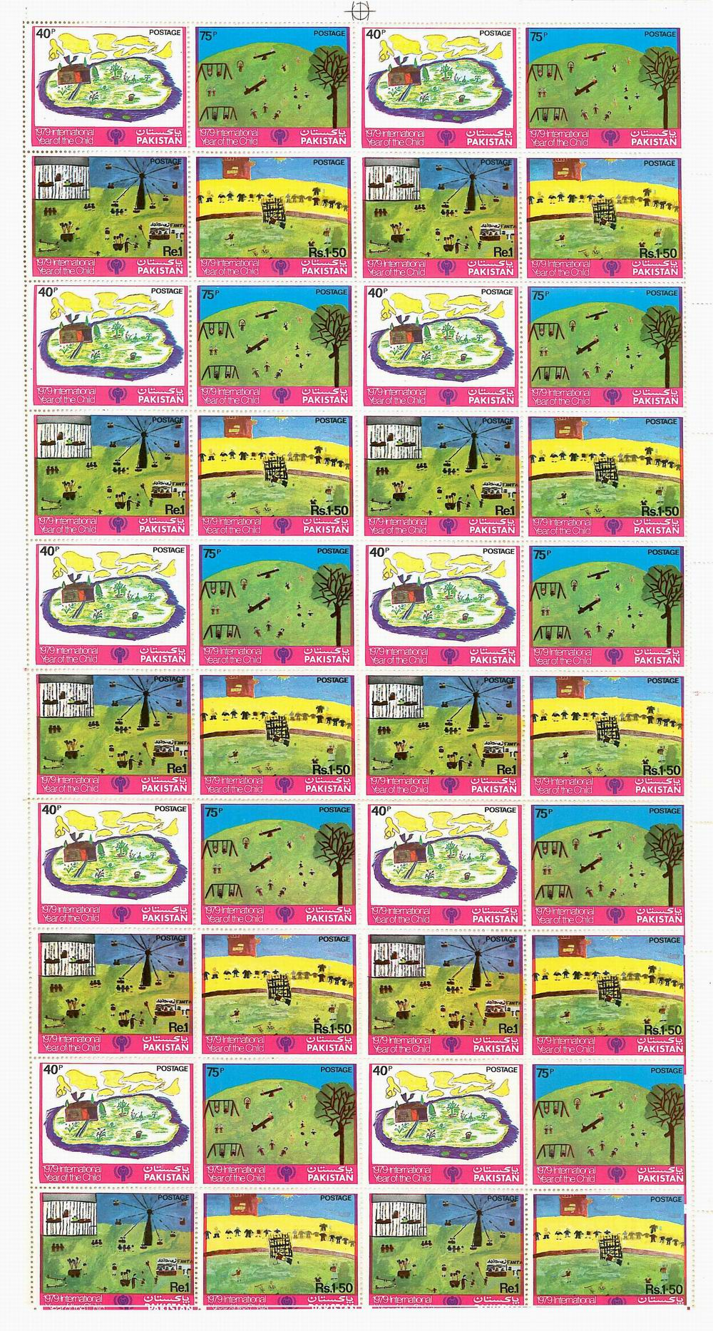 Pakistan Stamp Sheet 1979 Year Of Child Children Paintings MNH