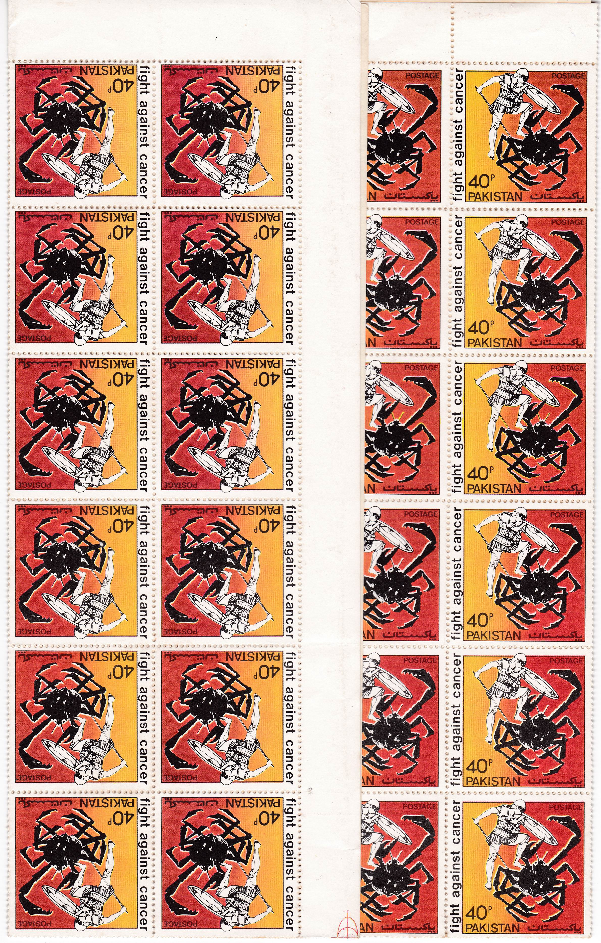 Pakistan Stamp Sheet 1979 Fight Against Cancer