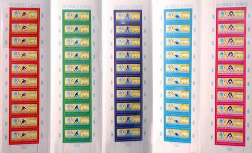 Pakistan Stamp Sheet 1984 Los Angeles Olympics