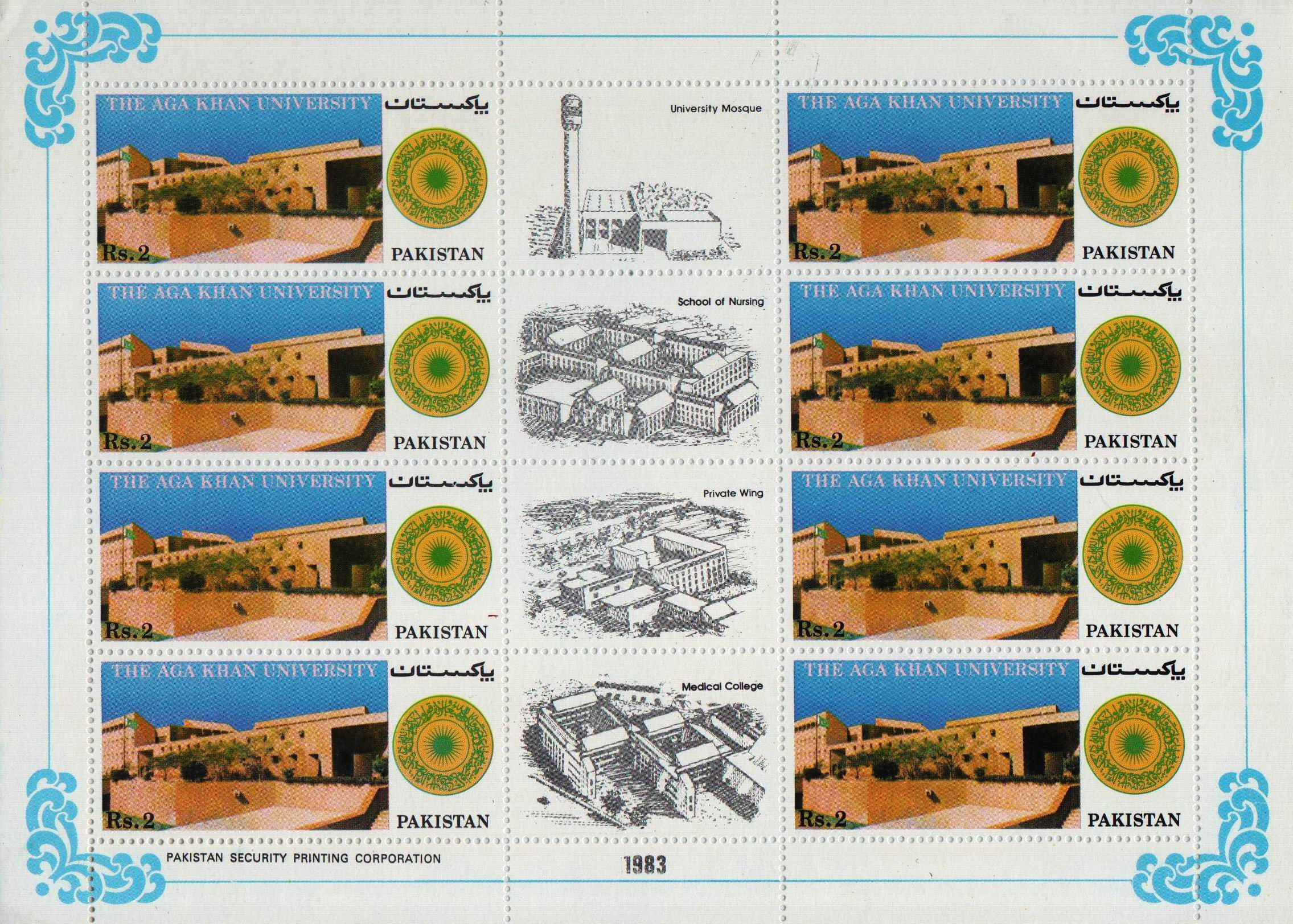 Pakistan Stamp Sheet 1983 Aga Khan Award For Architecture MNH