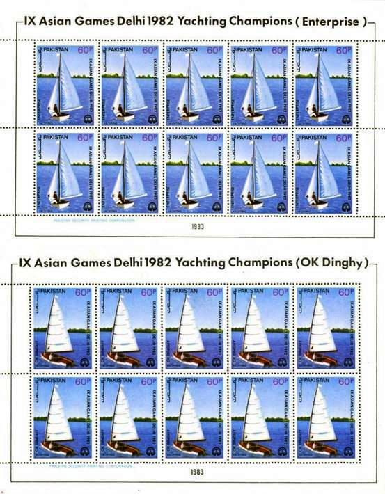 Pakistan Stamp Sheet 1983 Asian Yachting Championship MNH