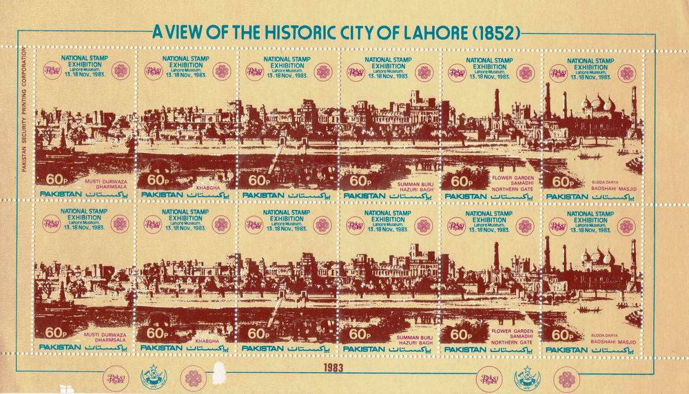 Pakistan Stamp Sheet 1983 National Stamp Exhibition MNH